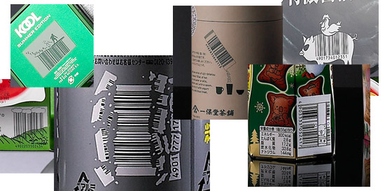 The Secret to Creating a Barcode that Actually Increases Sales